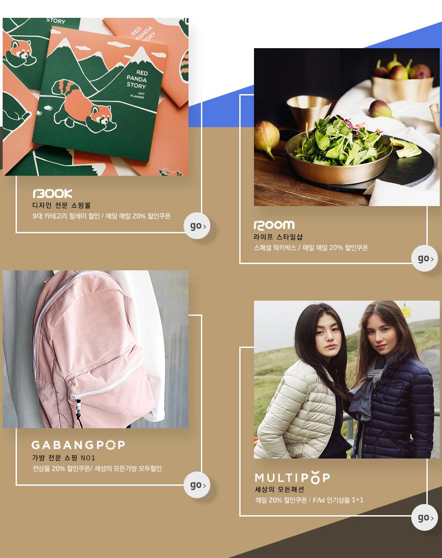 1300K, 1200m, GABANG POP, multi pop 사이트소개
