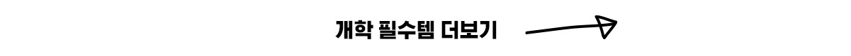 메신저백/크로스백