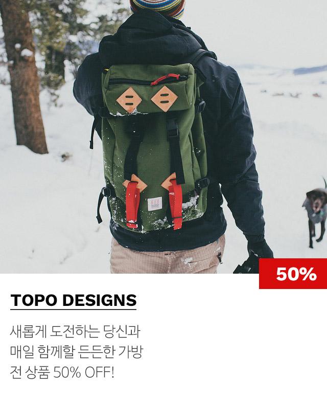 토포디자인