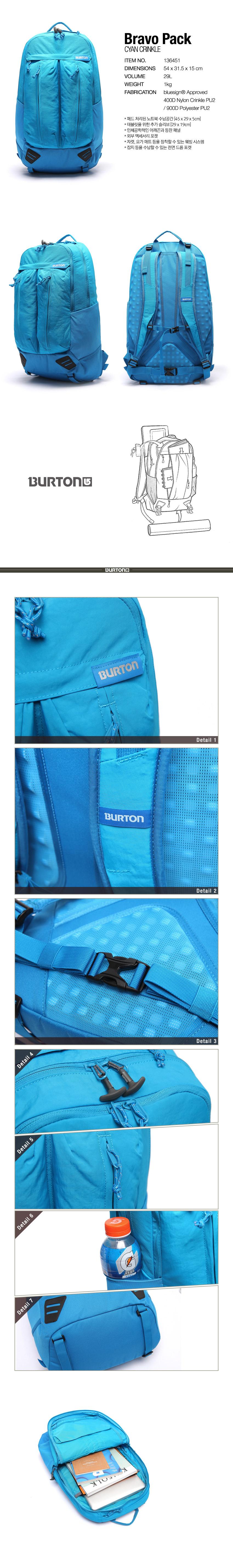 burton_264140.jpg