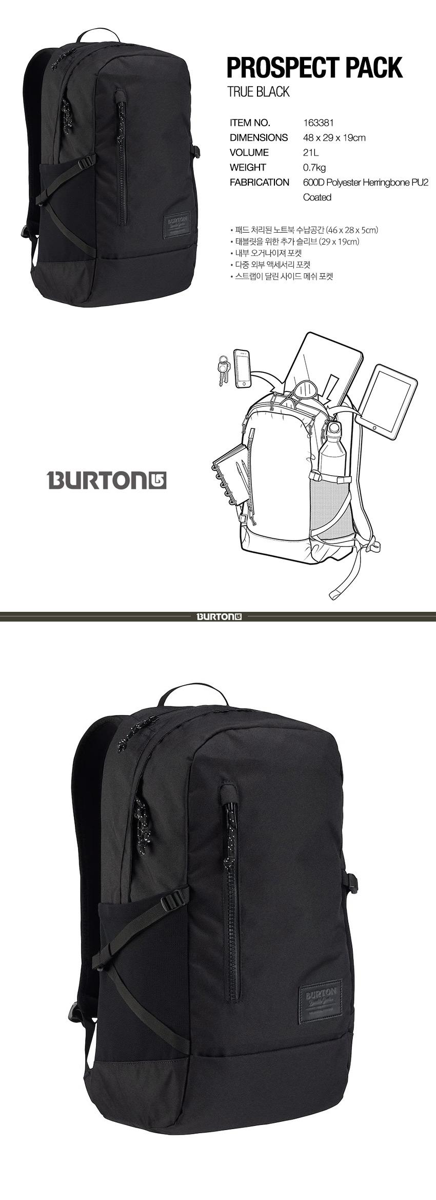 burton_450434.jpg