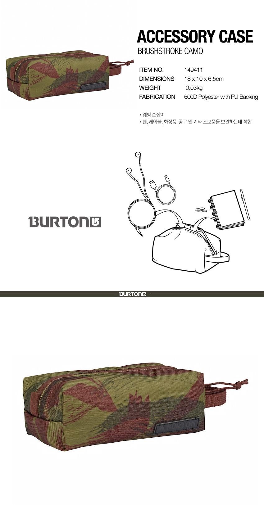 burton_450439.jpg