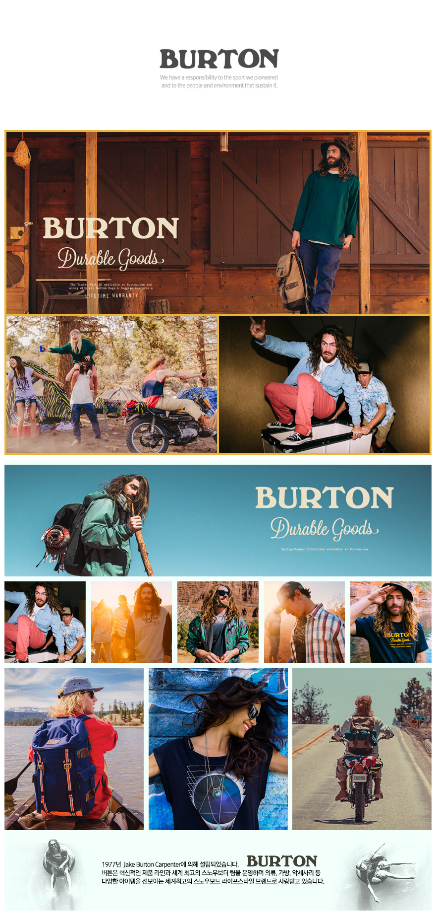 burton_detail_top.jpg