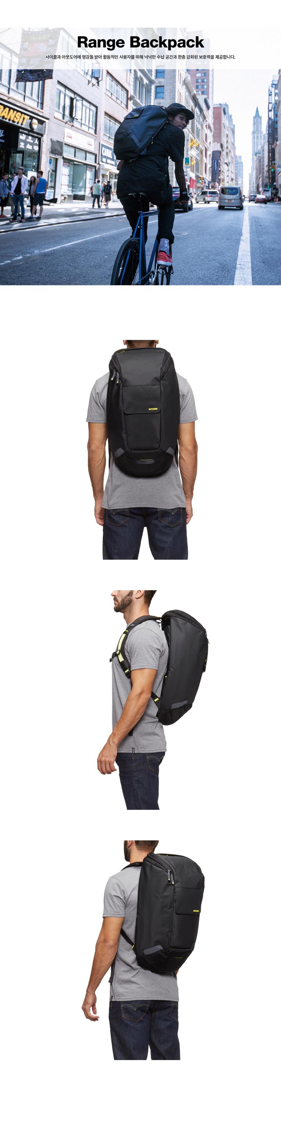 인케이스(INCASE) Range Backpack CL55540 (Black/Lumen)