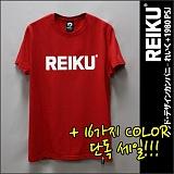 [레이쿠]REIKU - reiku typo logo-short (16종택1) 반팔티