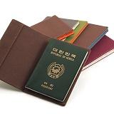 [오그램] ogram - 오그램 단여권지갑 여행필수품 액세서리
