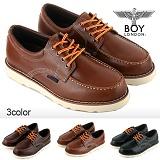 [보이런던]BoyLondon - G317 비젼 트레일 3.5CM 로퍼(브라운)-남성용/무료배송 캐주얼 남자 신발 가죽 단화 보트