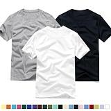 [탑보이]KKA016 남녀공용 베이직 무지 라운드 티셔츠 - 22컬러 반팔티 티셔츠 반팔