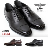 [보이런던]BoyLondon - G386 보이03 클래식 플레인토 구두(블랙)-무료배송 남성용 캐주얼 남자 로퍼 신발 정장화