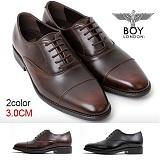 [보이런던]BoyLondon - G386 보이03 클래식 플레인토 구두(브라운)-무료배송 남성용 캐주얼 남자 로퍼 신발 정장화