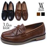 [에이벨류]AVALUE-G4512 아슬란 로퍼 2종(남성용)/캐주얼 남자 단화 정장 구두 신발 가죽 신사 신상