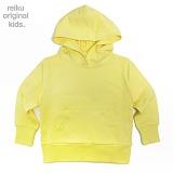 [레이쿠키즈] reiku kids plain hood yellow 무지 후드티