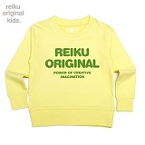 [레이쿠키즈] reiku kids original typo mtm yellow 맨투맨