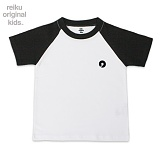 [레이쿠키즈] reiku kids symbol two tone short black-w 배색 반팔티