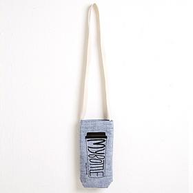 [옐로우스톤] SUMMER BREEZE TUMBLER BAG - YS5001SK 스카이 숄더백 텀블러백 캔버스 미니백 가방
