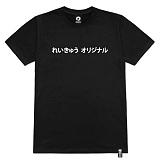 [레이쿠] reiku original jp short black 반팔티