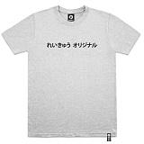 [레이쿠] reiku original jp short gray 반팔티