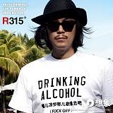 [레이쿠] reiku alcohol short b-white 반팔티