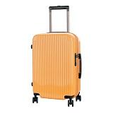 [유랑스]여행가방 7107-20 오렌지 하드캐리어 여행용 캐리어 20인치 기내용