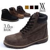 [에이벨류]avlaue-2114 depai walker(3종)-남성용 캐주얼 데파이 부츠 워커 남자 신발