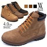 [에이벨류]avlaue-2132 kembel worker(3종)-남성용 캐주얼 켐벨 워커 워크 부츠 마틴 트레킹 남자 신발