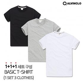 [앨빈클로]ALVINCLO  3장 SET구성 ! 고퀄리티 무지반팔티셔츠 ast3333 반팔 반팔티셔츠 티셔츠