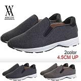 [에이벨류]avlaue-2200 publit-duke sneakers (2종)-남성용 캐주얼 퍼블릿듀크 키높이 신발 스니커즈 슈즈 운동화