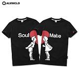 [앨빈클로]ALVINCLO  하트 커플 남녀 반팔티 AST-3415B 반팔 반팔티셔츠 티셔츠