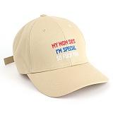 [벨즈] BELZ - SPECIAL BALLCAP BEIGE 모자 야구모자
