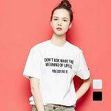[언리미트]Unlimit - Dmy Tee (AF-B012) 반팔 티셔츠