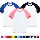 탑보이 - 남녀공용 18컬러 베이직 나그랑 티셔츠 (KKA019)