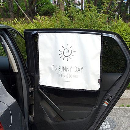 [퍼니메이드] 차량용 햇빛가리개