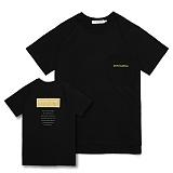 [어나더프레임] ANOTHER FRAME - SENSU POCKET T-SHIRT (BLACK) 반팔티 반팔 티셔츠