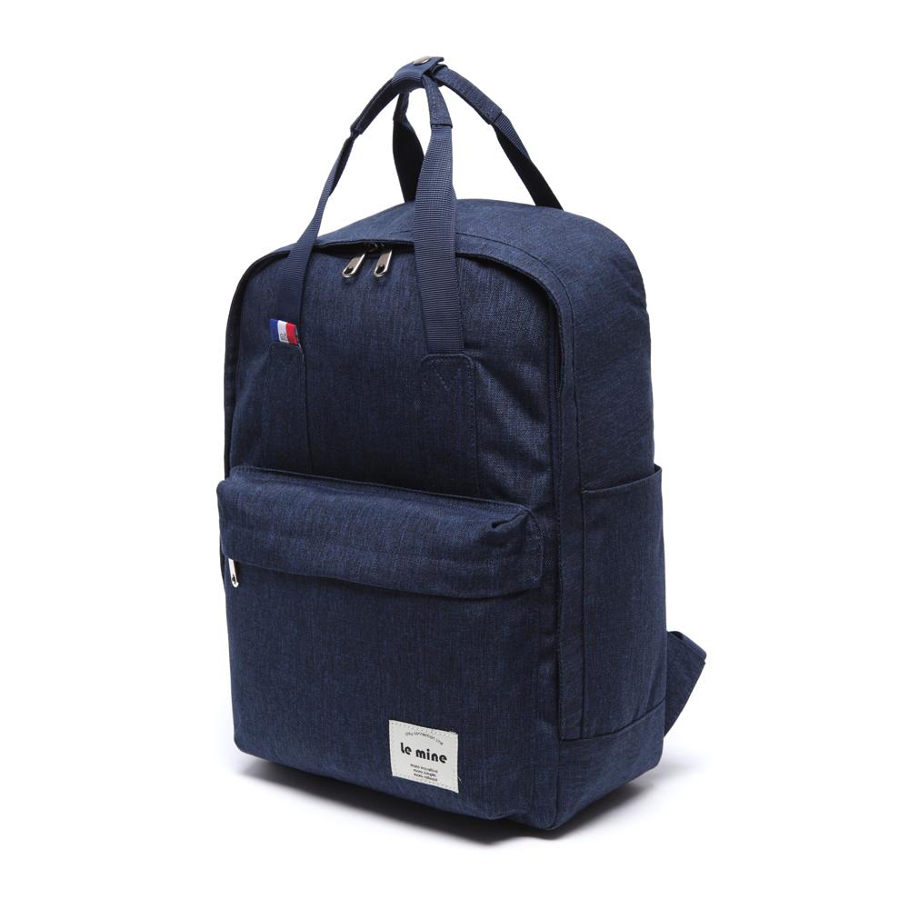 [르마인]Lemine - LE02FNY ARIES 백팩 네이비 무지백팩 가방