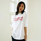 [매스노운]MASSNOUN Unisex T-Shirt - INTERNATIONAL - MUSTS005-WT 유니섹스 인터내셔널 반팔티