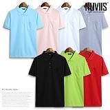 [뉴비스] NUVIIS - 남녀공용 포켓 카라 반팔 티셔츠 (KH007TS ) 반팔 반팔티 티셔츠 카라티 PK티