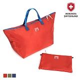 [몽크로스]MONCROSS - 2in1 boston bag_2in1 보스턴백(PBOUna01re) 보스턴백 여행가방 휴대용가방