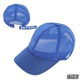 어거스핀 - AGUSIFN SUN OF THE BEACH WATER BALL CAP(BLUE) 볼캡