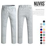 [뉴비스] NUVIIS - 남녀공용 트레이닝 스트레이트 팬츠 (CO020LPT)