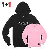 [세븐틴스] SEVENTEENTH 1+1 JAPAN FONT HOODY SWEATSHIRTS 10종 맨투맨 크루넥 후디 후드