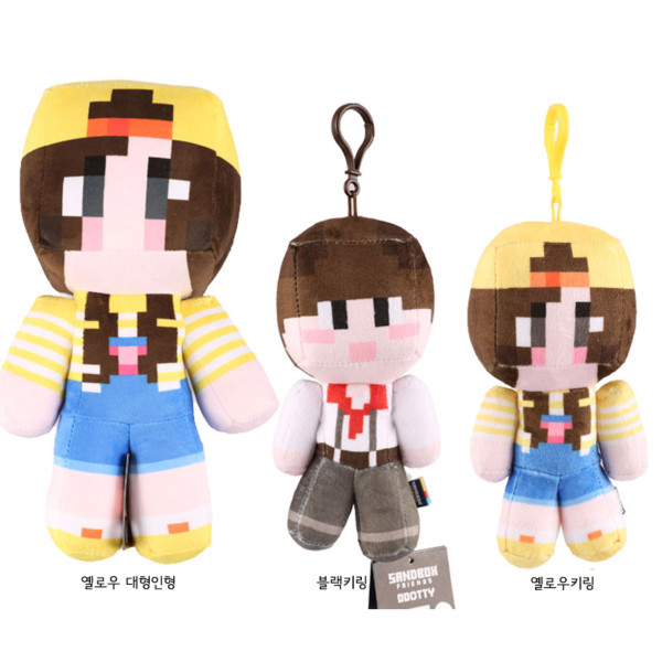 키키바바 - 마인크래프트 인형 캐릭터 키링 가방고리