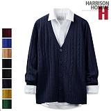 [해리슨]HARRISON - 꽈베기 가디건 RT1117
