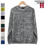 [해리슨]HARRISON - 꽈배기R MT1005 니트