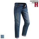 [해리슨]HARRISON - 7042슬림 테이퍼드핏 GJ1075 긴바지