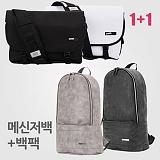 [1+1][핍스]PEEPS [백팩+메신저백]hanami backpack(SL)_백팩_메신저백
