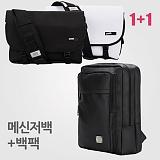 [1+1][핍스]PEEPS [백팩+메신저백]capital backpack(SL)_백팩_메신저백