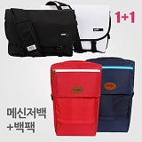[1+1][핍스]PEEPS [백팩+메신저백]plain square backpack(SL)_백팩_메신저백