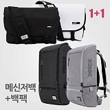 [1+1][핍스]PEEPS [백팩+메신저백] grand slam backpack_백팩_메신저백