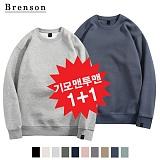 [1+1][Brenson]브렌슨 - 기모 오버핏 맨투맨