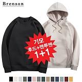 [1+1][Brenson]브렌슨 - 기모 오버핏 후드+맨투맨